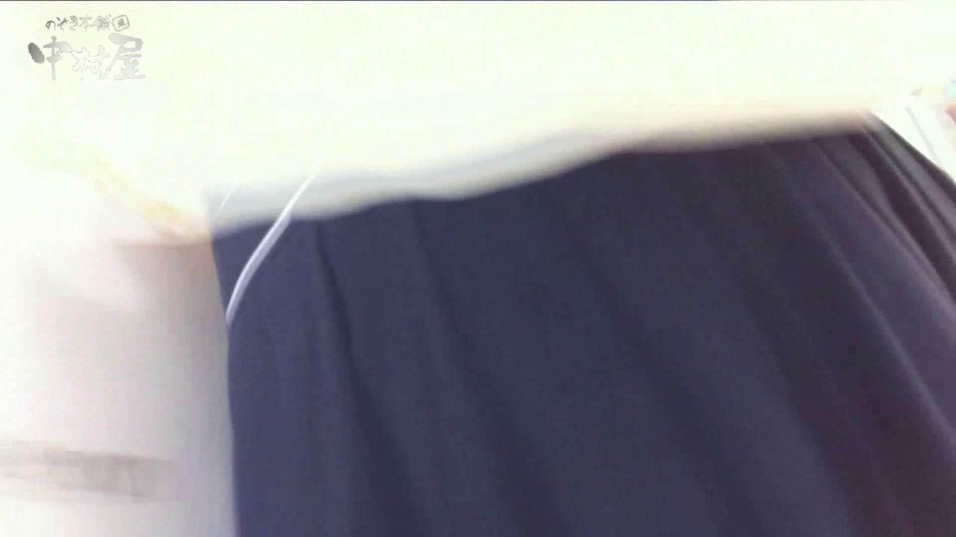 vol.75 美人アパレル胸チラ&パンチラ きれいな髪のおねーさんはド派手パンツ 接写  81連発 7