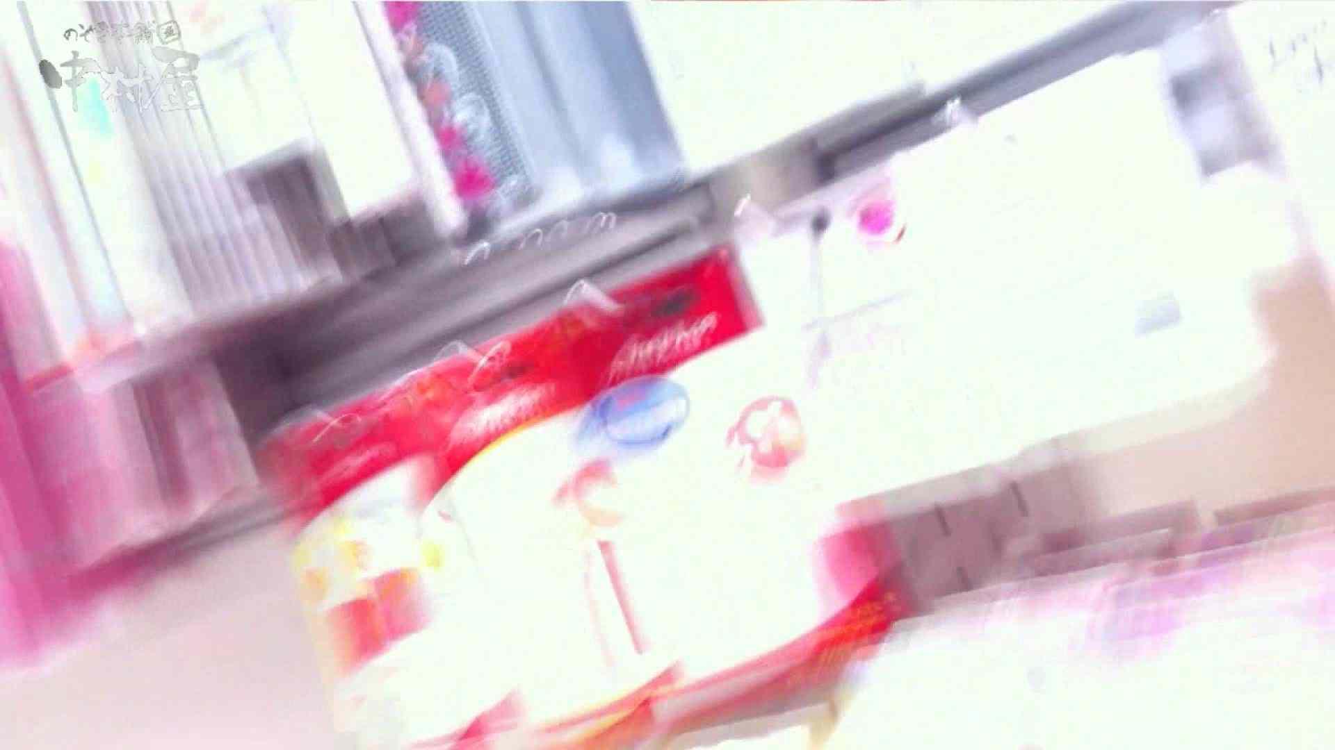 vol.75 美人アパレル胸チラ&パンチラ きれいな髪のおねーさんはド派手パンツ OL女体 おまんこ動画流出 81連発 9