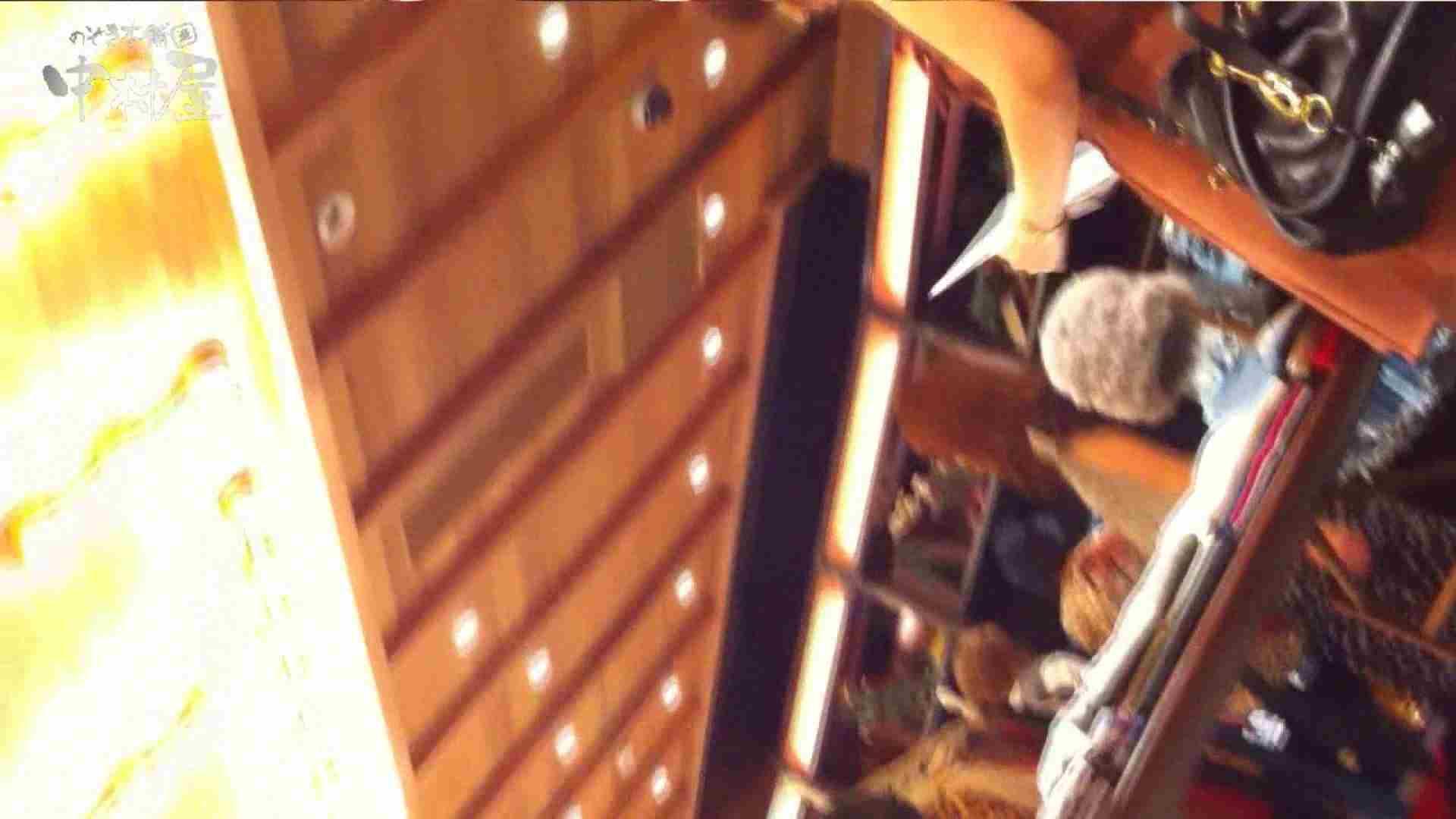 vol.75 美人アパレル胸チラ&パンチラ きれいな髪のおねーさんはド派手パンツ 接写  81連発 21