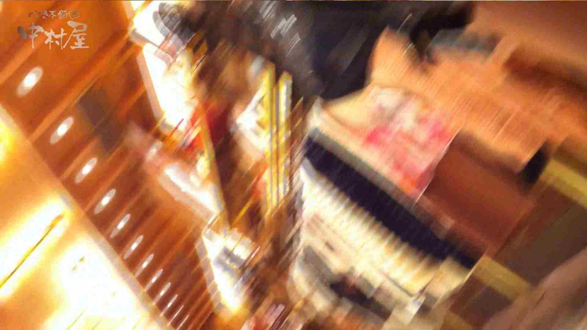 vol.75 美人アパレル胸チラ&パンチラ きれいな髪のおねーさんはド派手パンツ チラ 盗撮ヌード画像 81連発 31