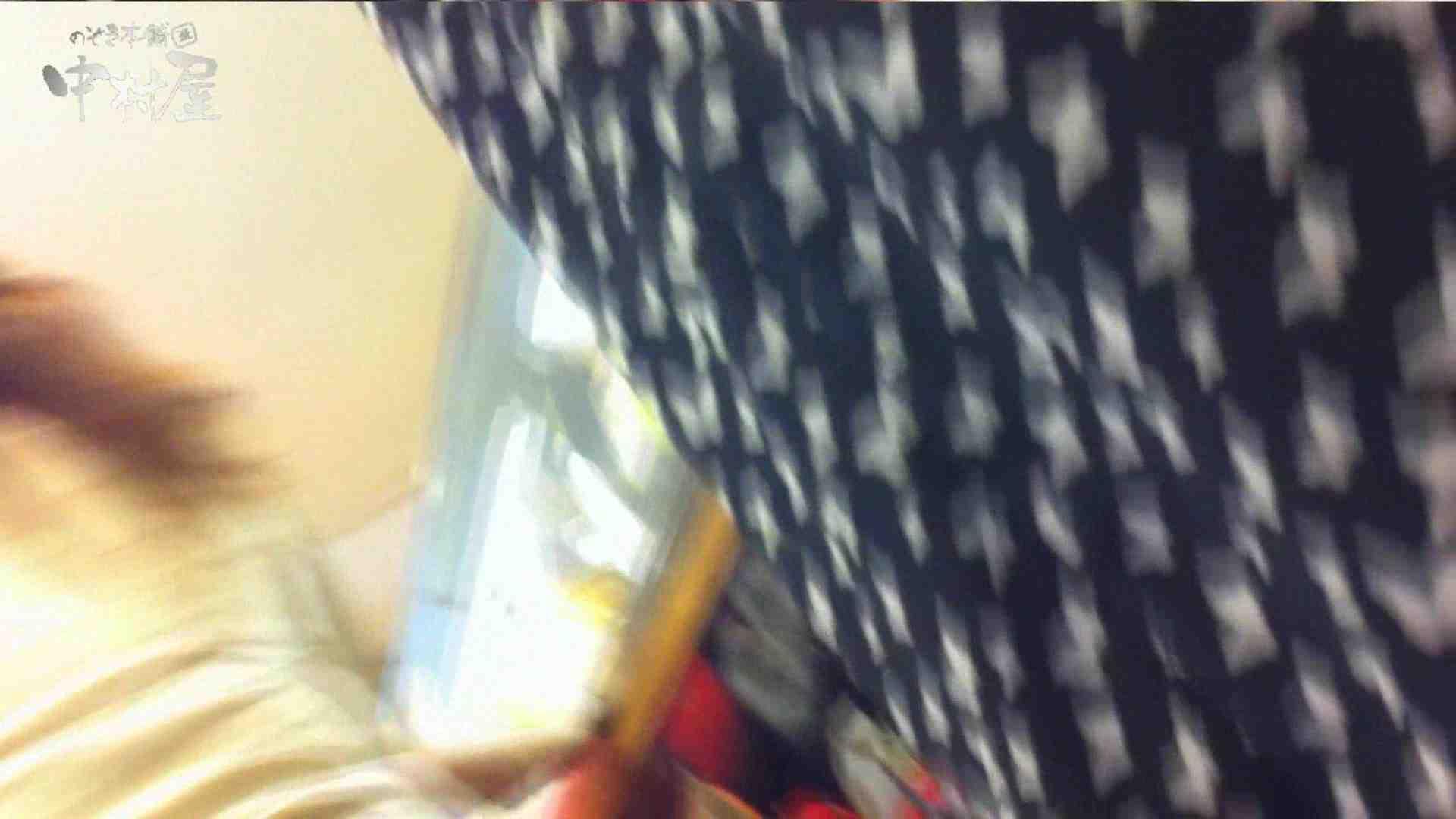 vol.75 美人アパレル胸チラ&パンチラ きれいな髪のおねーさんはド派手パンツ パンツ 盗撮動画紹介 81連発 54