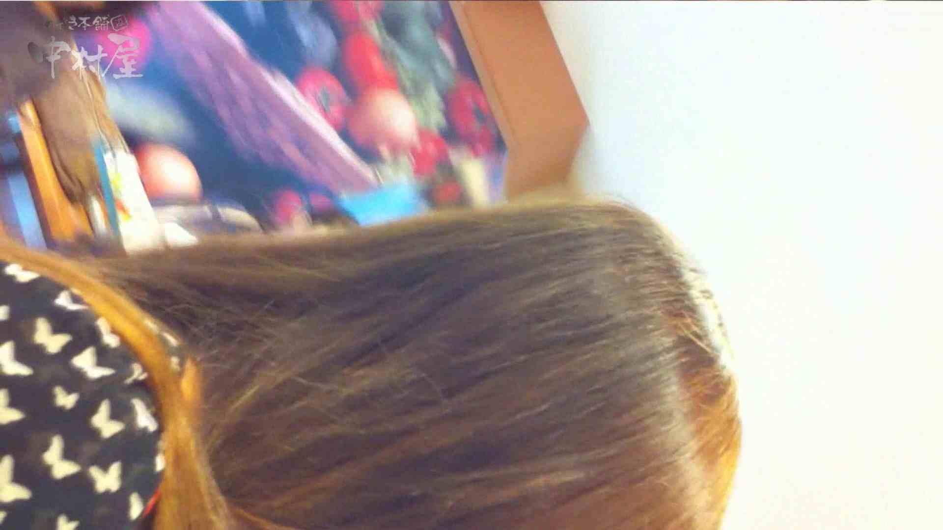 vol.75 美人アパレル胸チラ&パンチラ きれいな髪のおねーさんはド派手パンツ OL女体 おまんこ動画流出 81連発 58