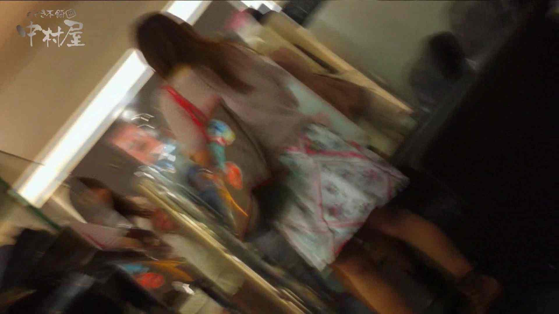 vol.75 美人アパレル胸チラ&パンチラ きれいな髪のおねーさんはド派手パンツ OL女体 おまんこ動画流出 81連発 65