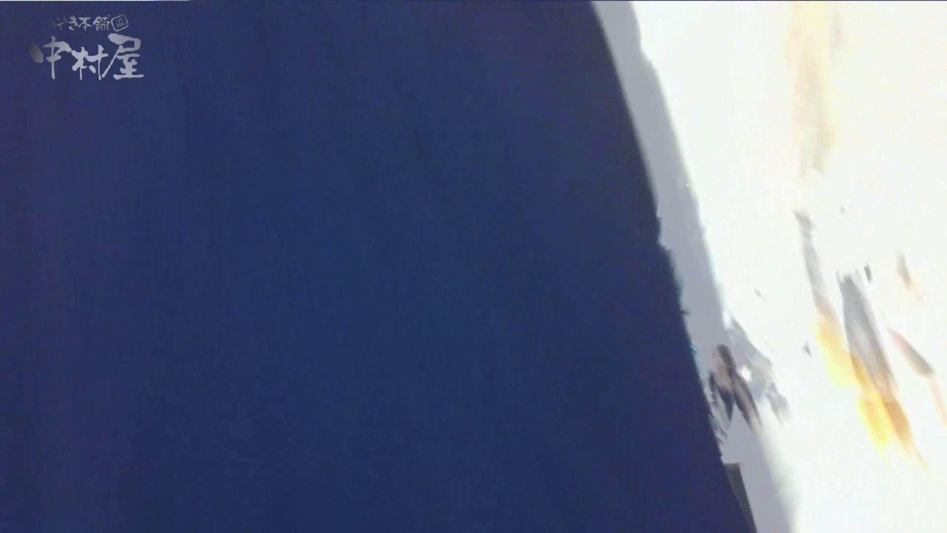 vol.75 美人アパレル胸チラ&パンチラ きれいな髪のおねーさんはド派手パンツ パンチラ 盗撮ワレメ無修正動画無料 81連発 67