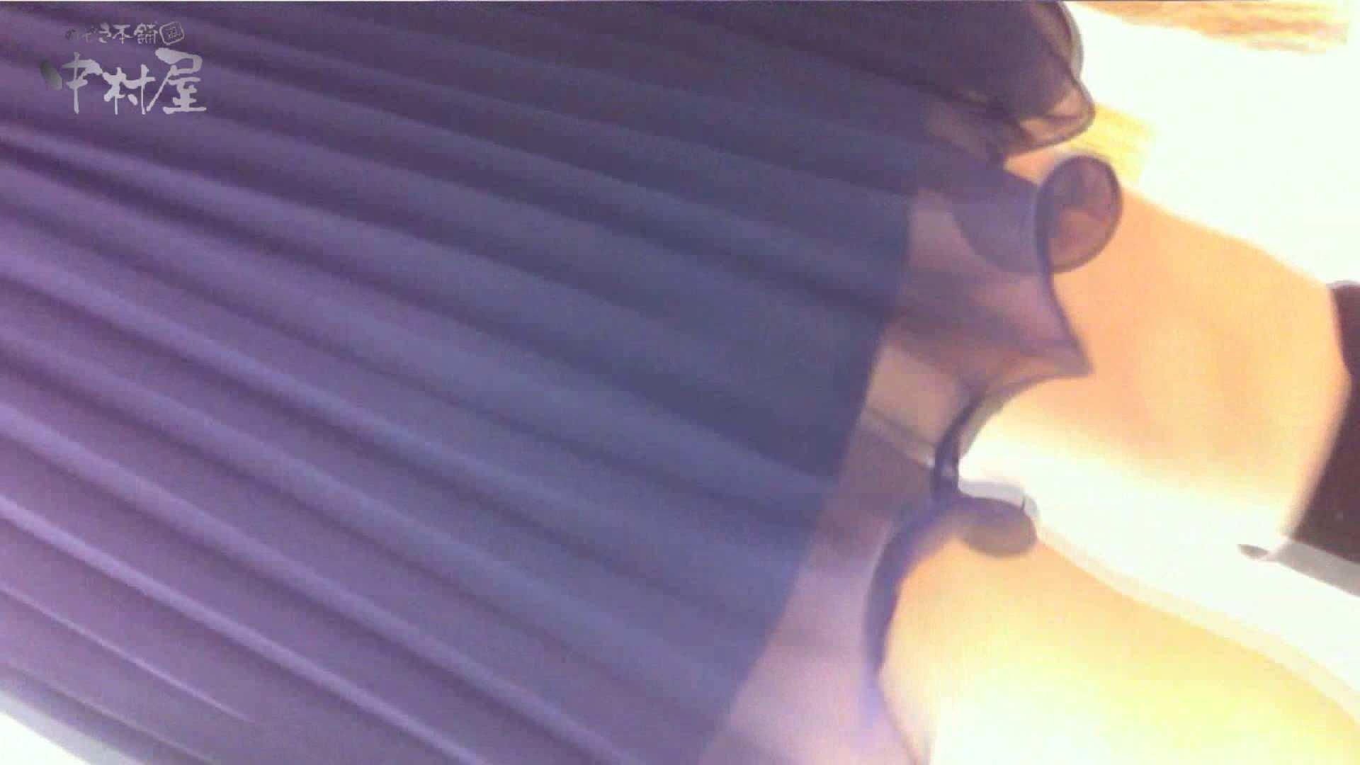 vol.75 美人アパレル胸チラ&パンチラ きれいな髪のおねーさんはド派手パンツ OL女体 おまんこ動画流出 81連発 72