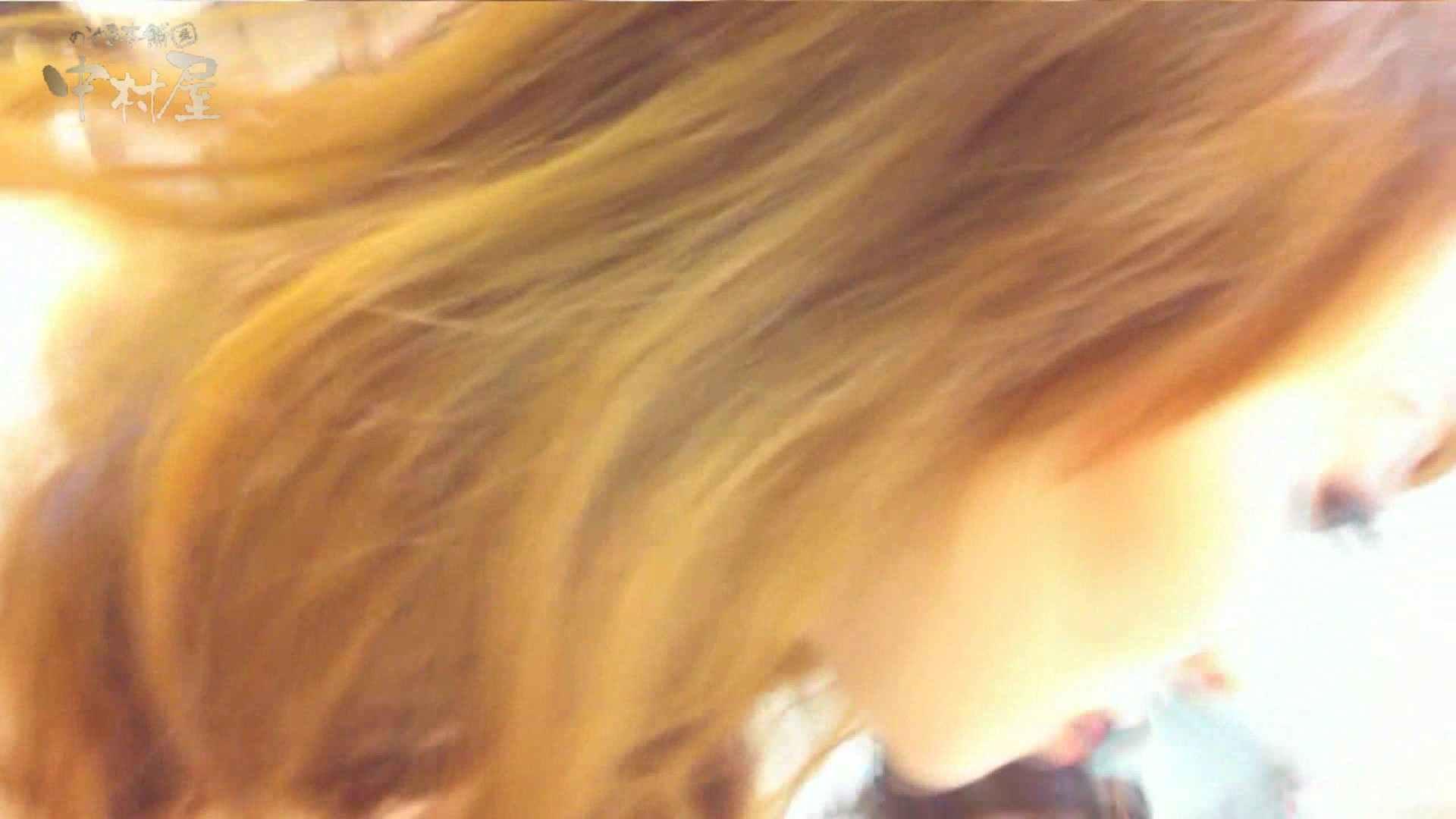 vol.75 美人アパレル胸チラ&パンチラ きれいな髪のおねーさんはド派手パンツ チラ 盗撮ヌード画像 81連発 73