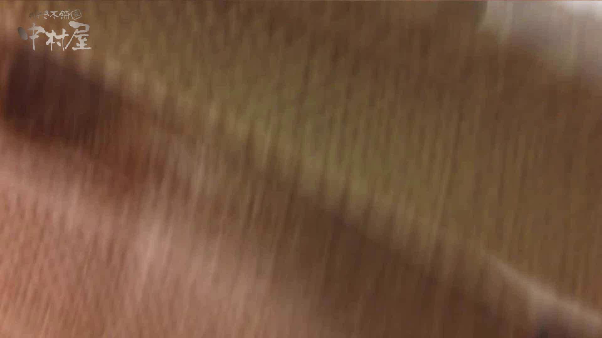vol.75 美人アパレル胸チラ&パンチラ きれいな髪のおねーさんはド派手パンツ パンチラ 盗撮ワレメ無修正動画無料 81連発 74