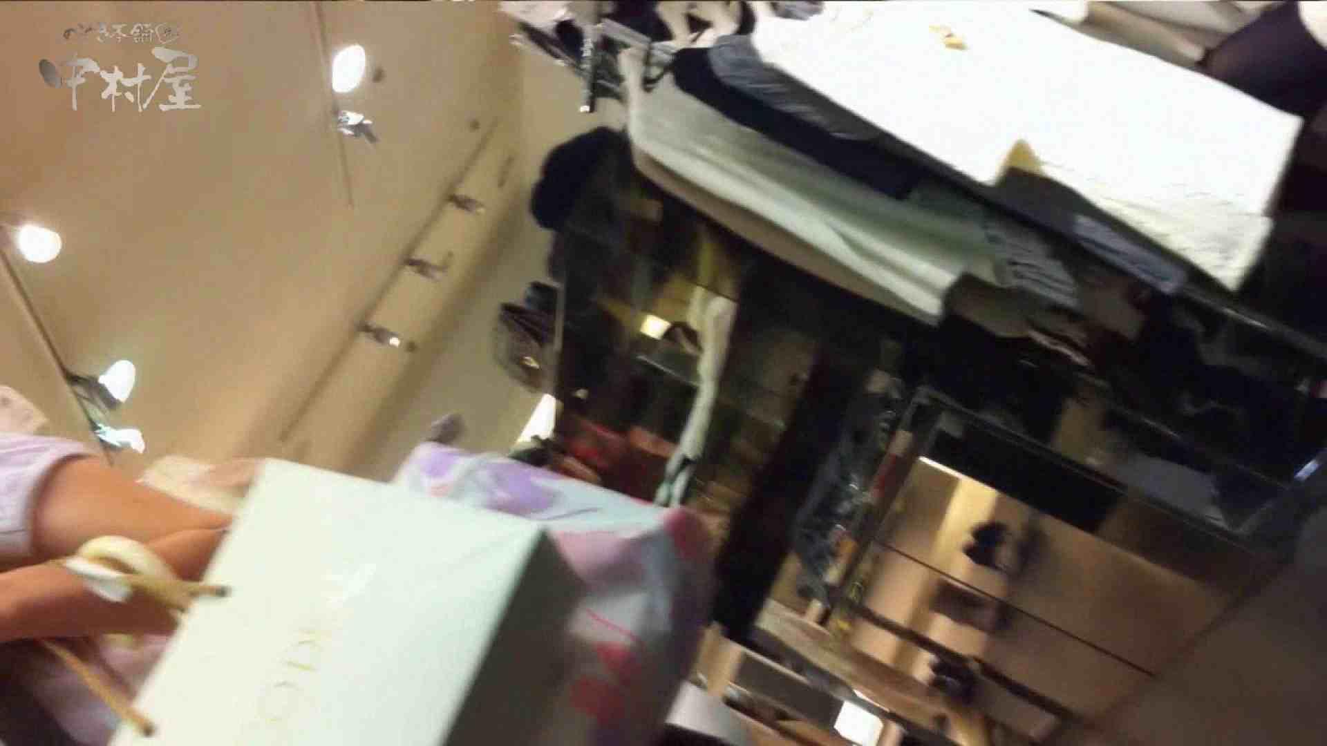 vol.75 美人アパレル胸チラ&パンチラ きれいな髪のおねーさんはド派手パンツ 接写   美人  81連発 78