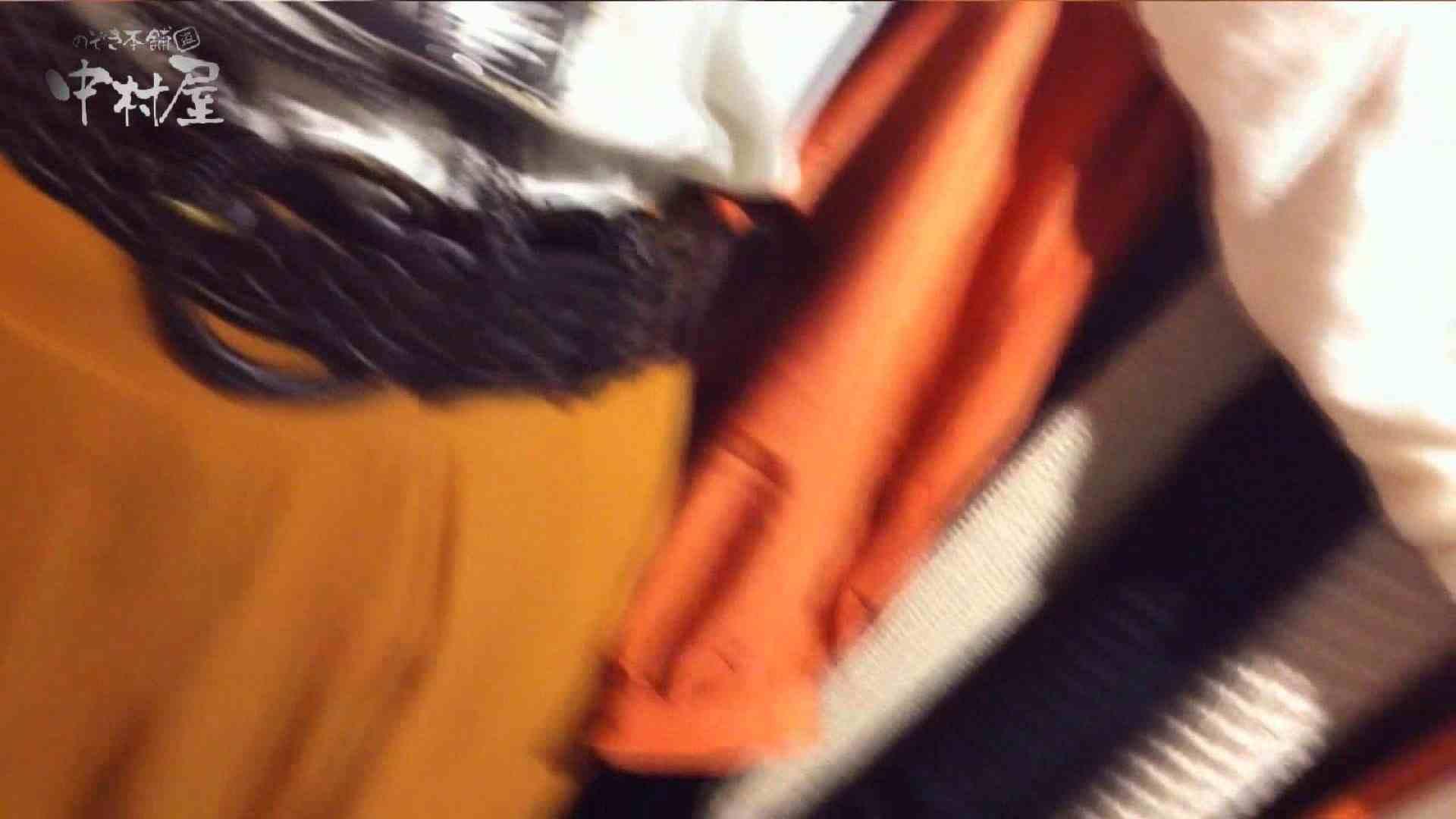 vol.83 美人アパレル胸チラ&パンチラ 赤Tバック店員さんいらっしゃい 美人 AV無料 94連発 52