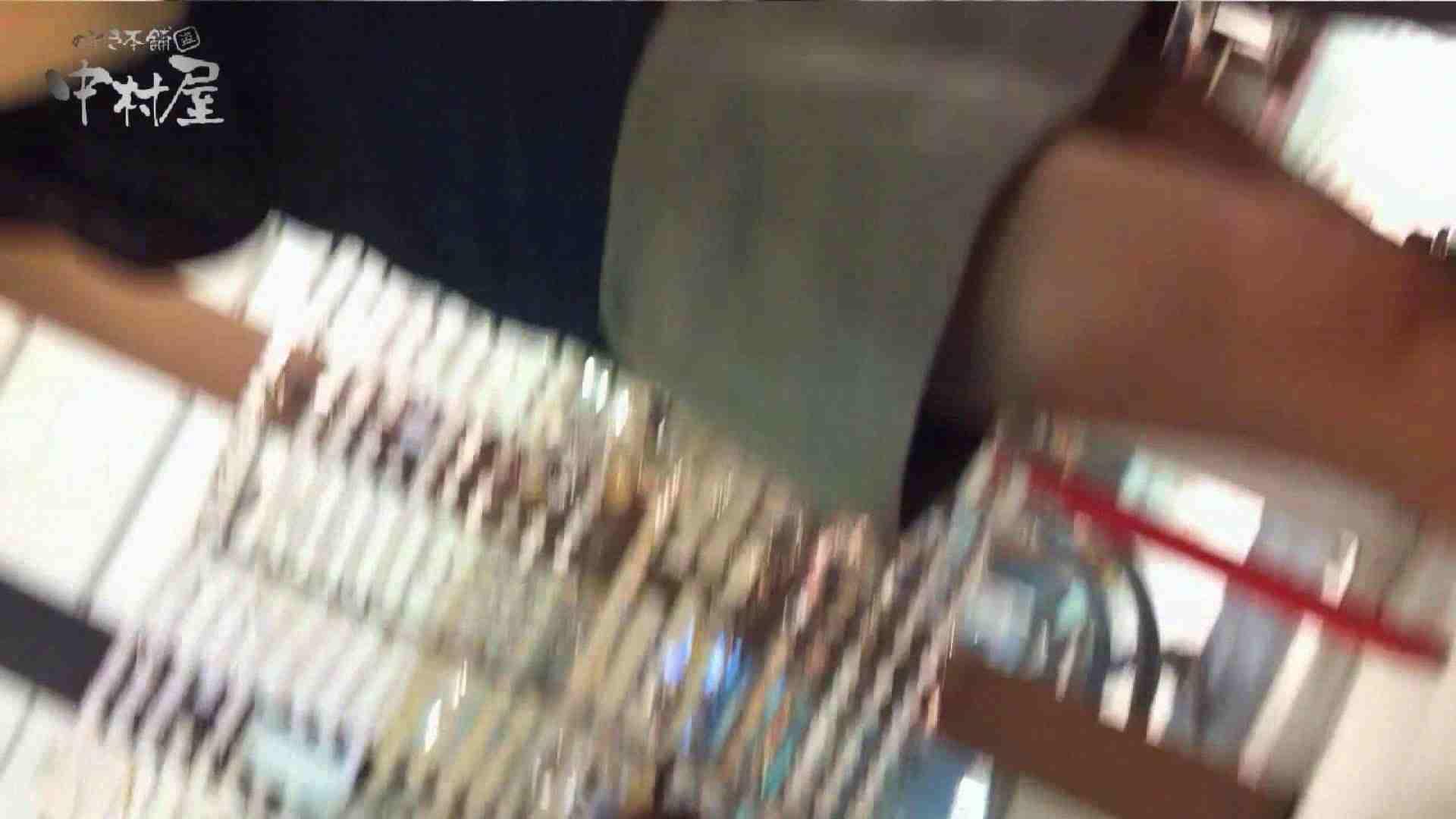 vol.83 美人アパレル胸チラ&パンチラ 赤Tバック店員さんいらっしゃい 胸チラ 盗撮AV動画キャプチャ 94連発 77