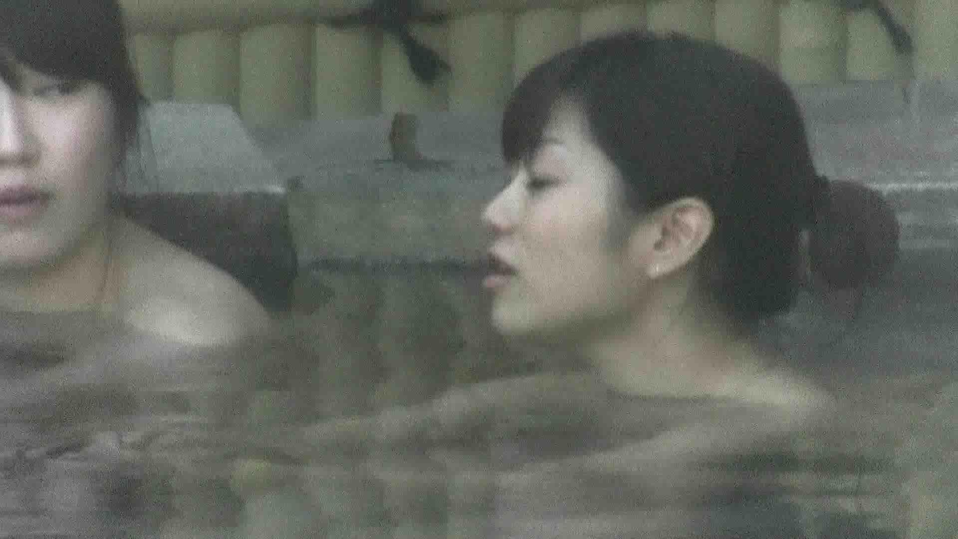 Aquaな露天風呂Vol.206 女体盗撮   露天  80連発 25