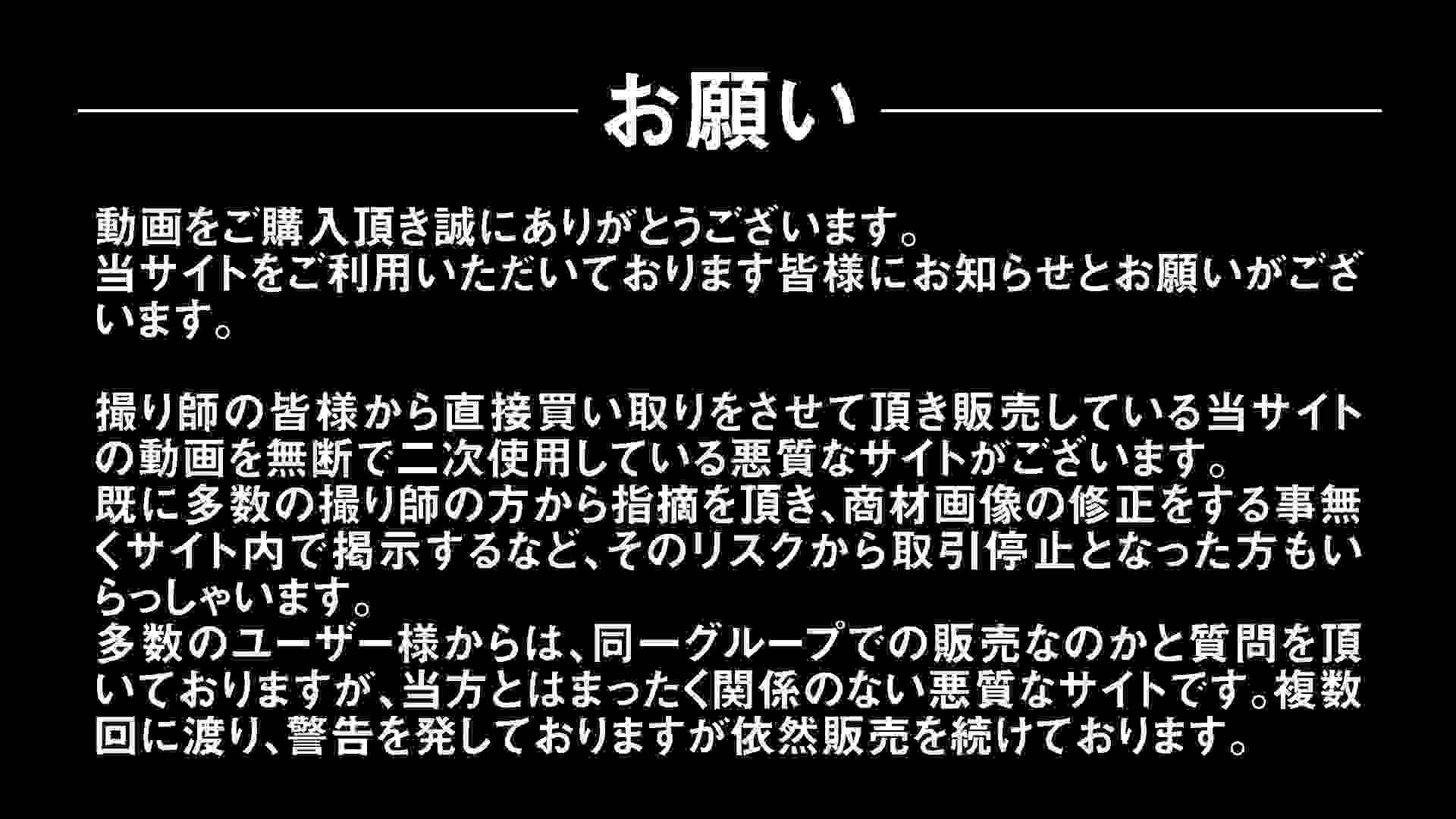 Aquaな露天風呂Vol.297 女体盗撮  91連発 27
