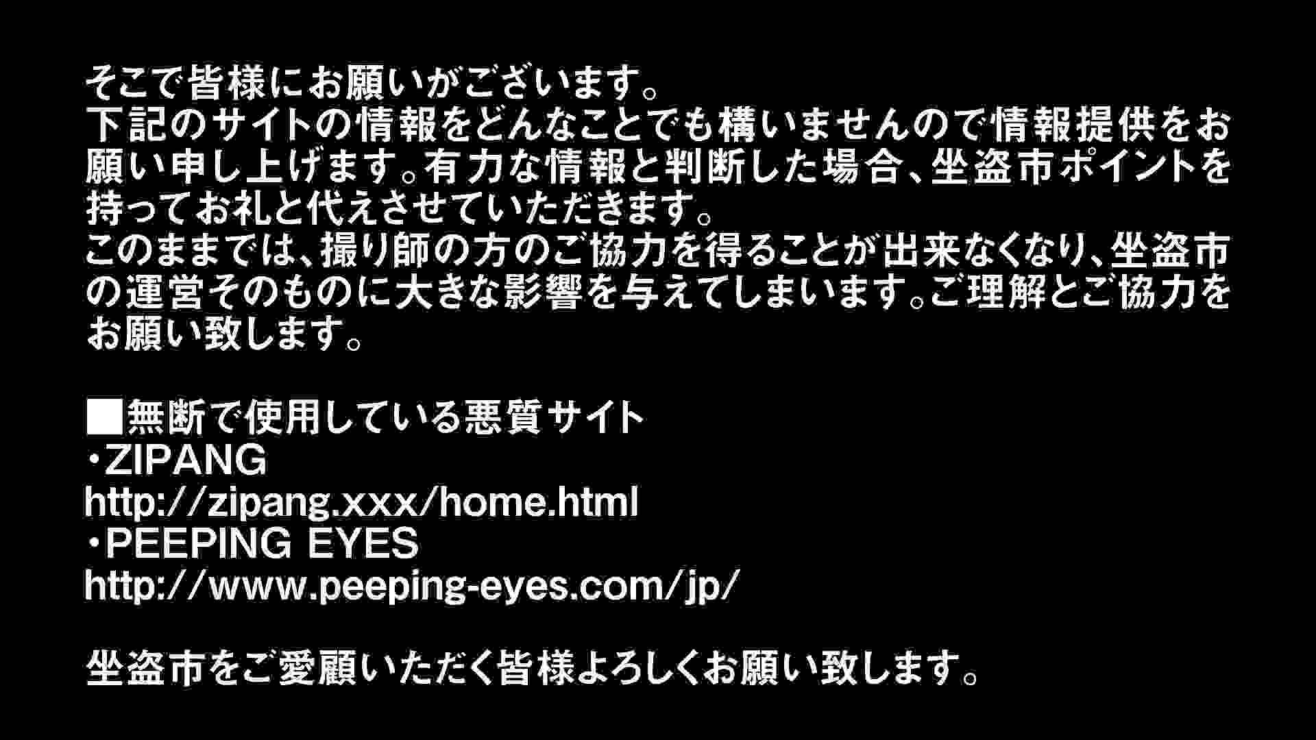 Aquaな露天風呂Vol.297 女体盗撮  91連発 39