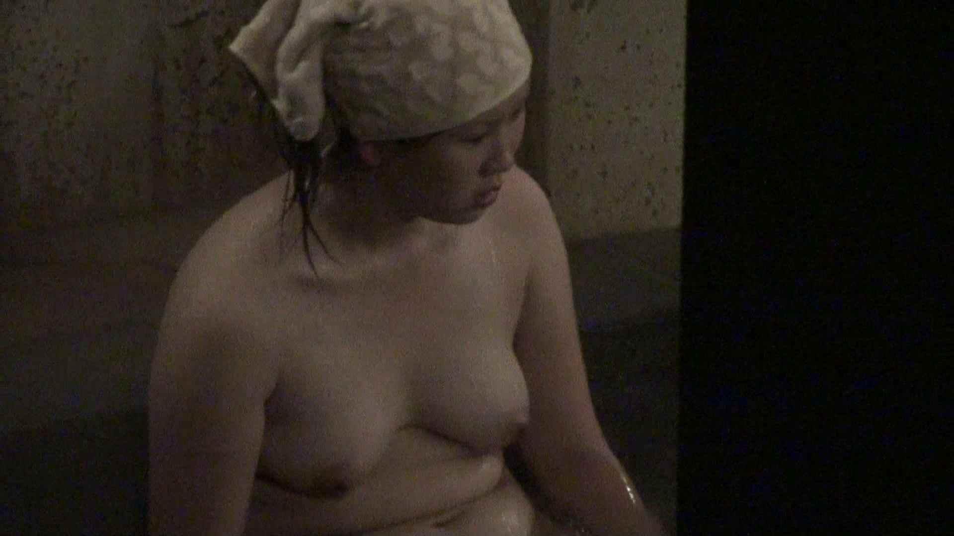 Aquaな露天風呂Vol.320 OL女体 | 露天  43連発 19