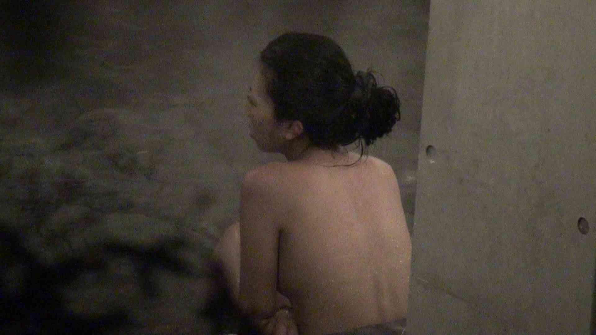 Aquaな露天風呂Vol.375 露天 盗撮セックス無修正動画無料 106連発 47