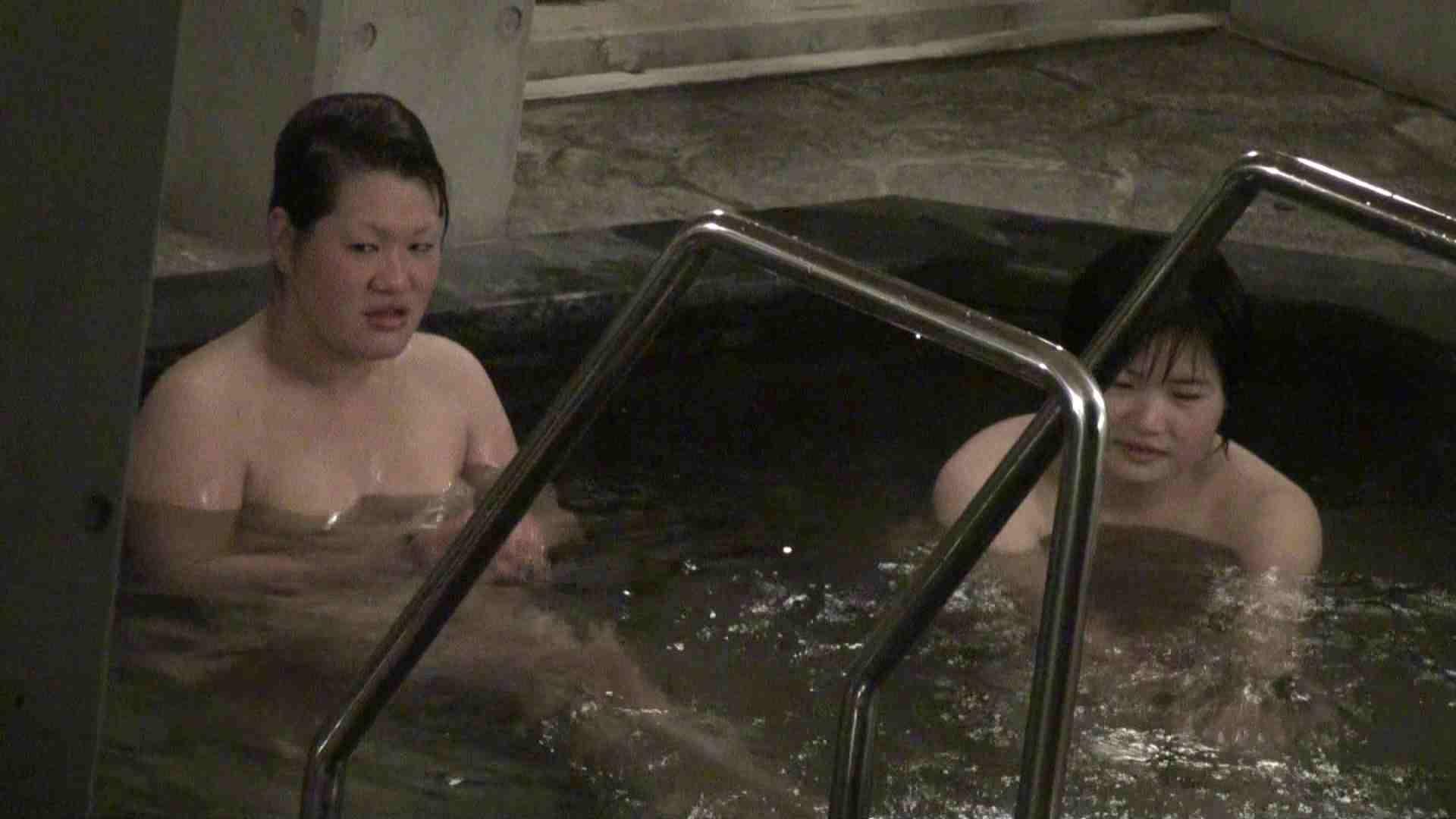 Aquaな露天風呂Vol.384 露天 盗撮オマンコ無修正動画無料 82連発 59