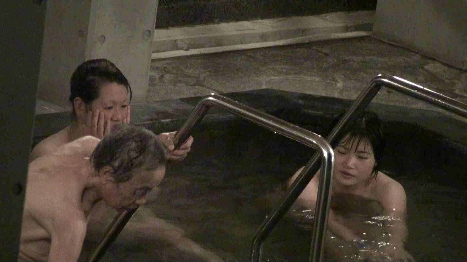 Aquaな露天風呂Vol.384 OL女体  82連発 63