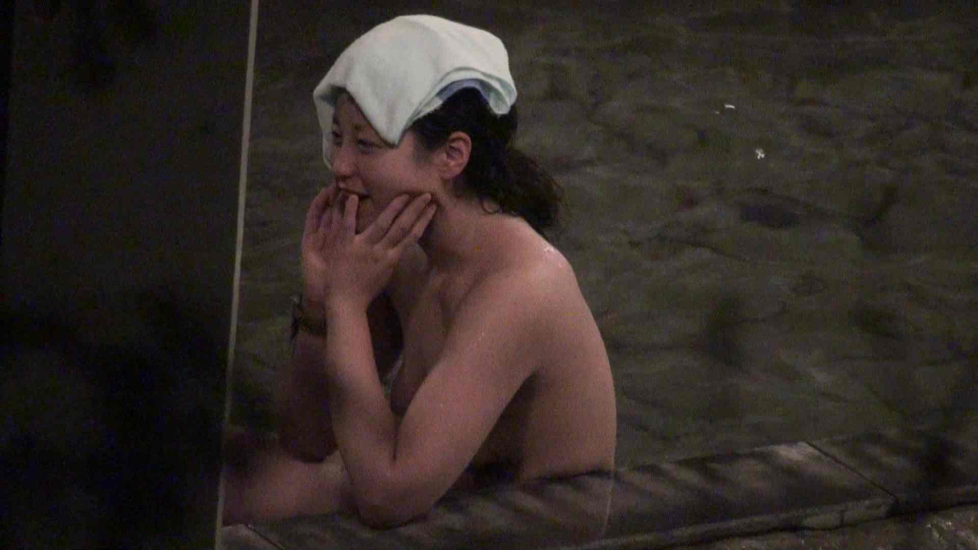 Aquaな露天風呂Vol.397 OL女体 アダルト動画キャプチャ 39連発 26