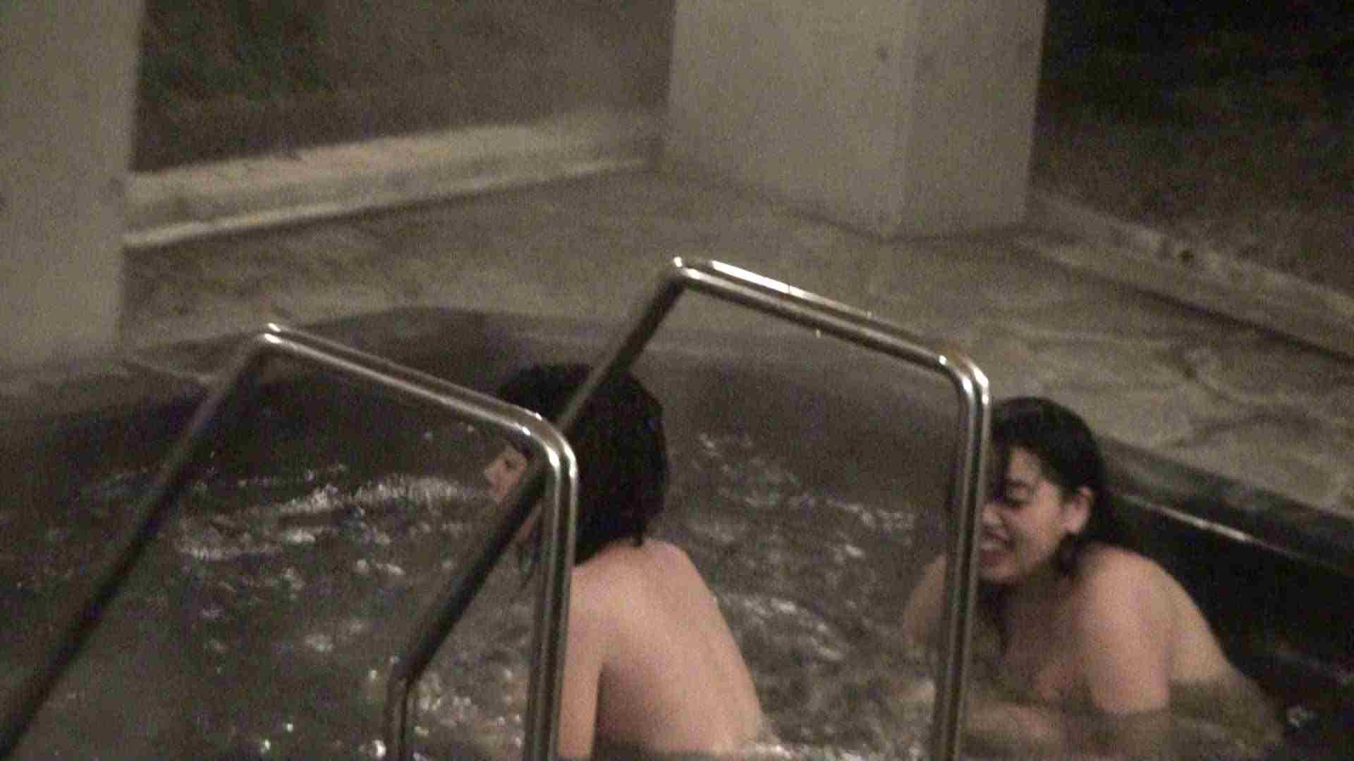 Aquaな露天風呂Vol.405 女体盗撮 盗撮オマンコ無修正動画無料 86連発 38