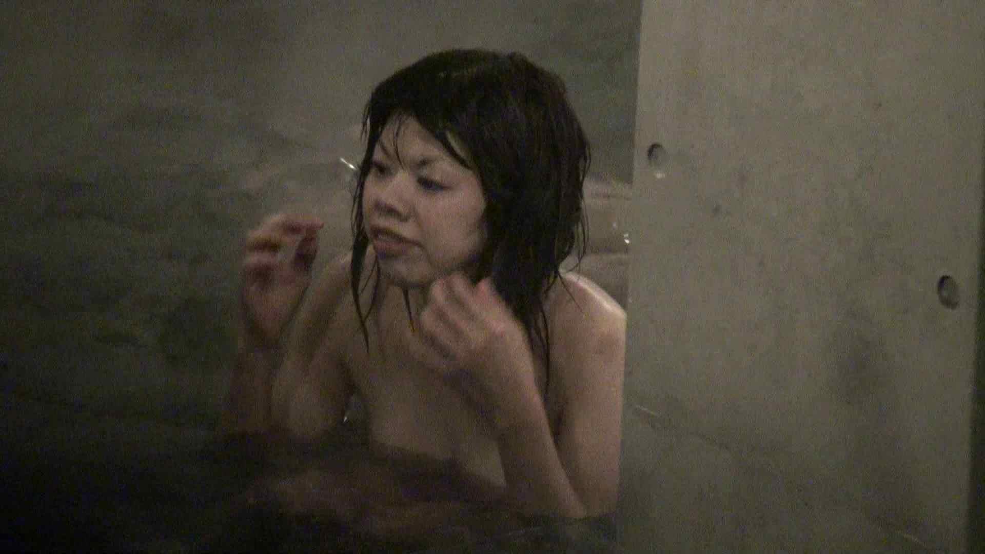 Aquaな露天風呂Vol.405 露天 | OL女体  86連発 58
