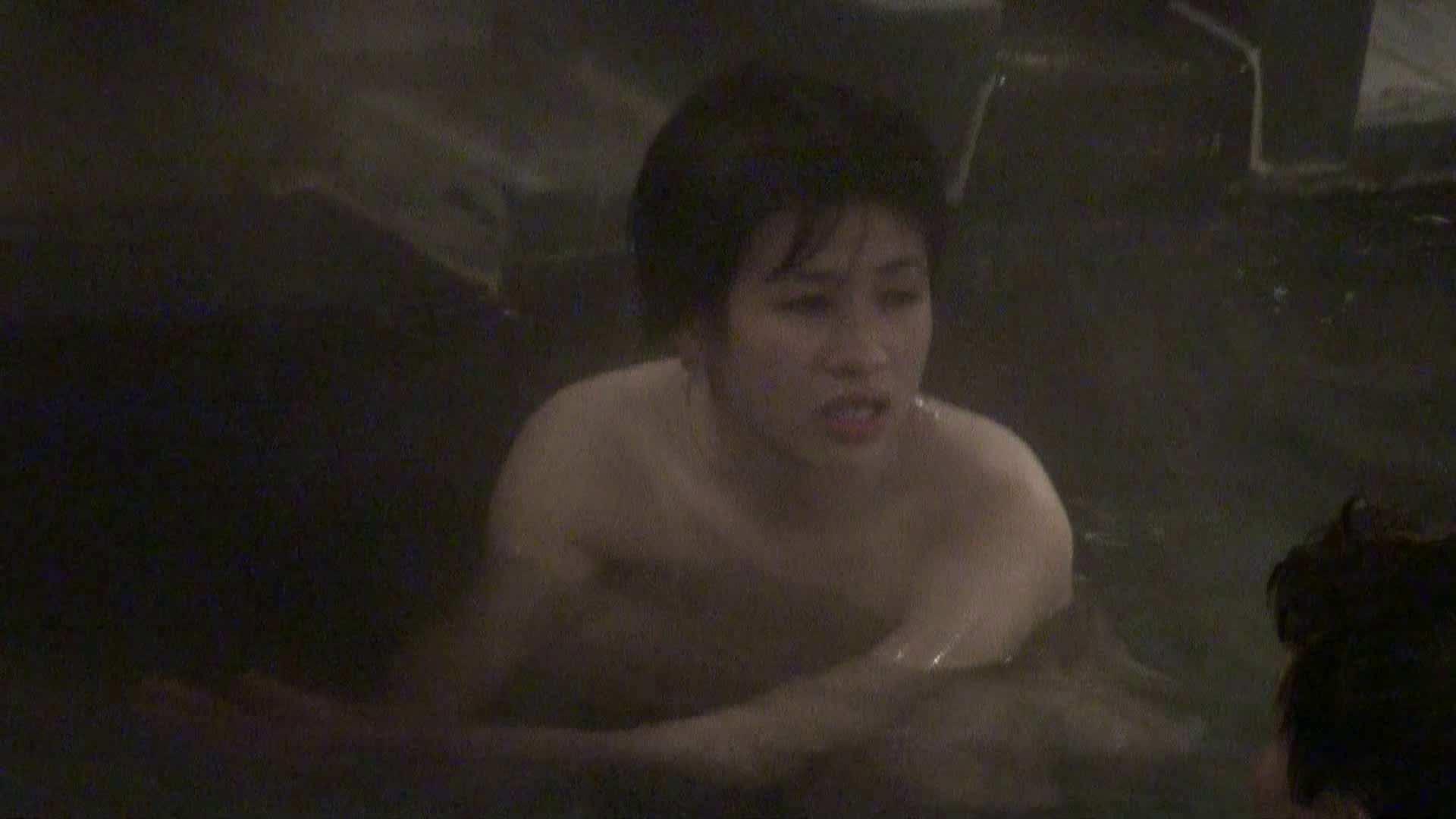 Aquaな露天風呂Vol.438 露天 | OL女体  76連発 70