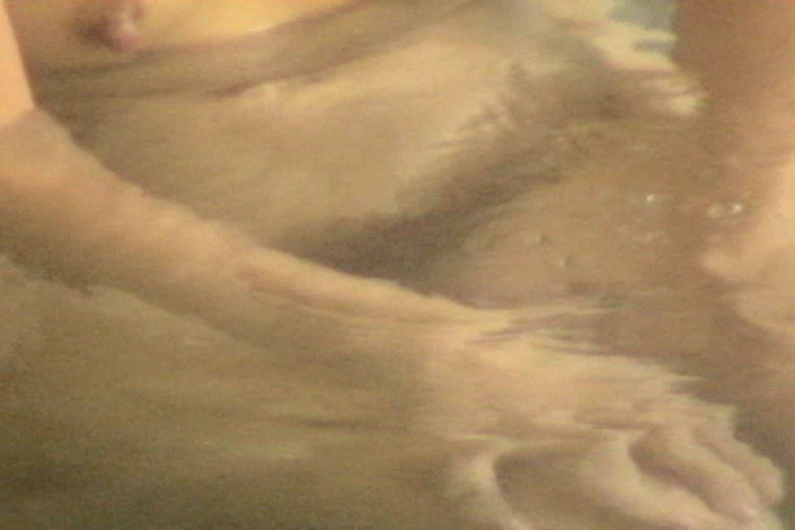Aquaな露天風呂Vol.456 露天 | 女体盗撮  47連発 37