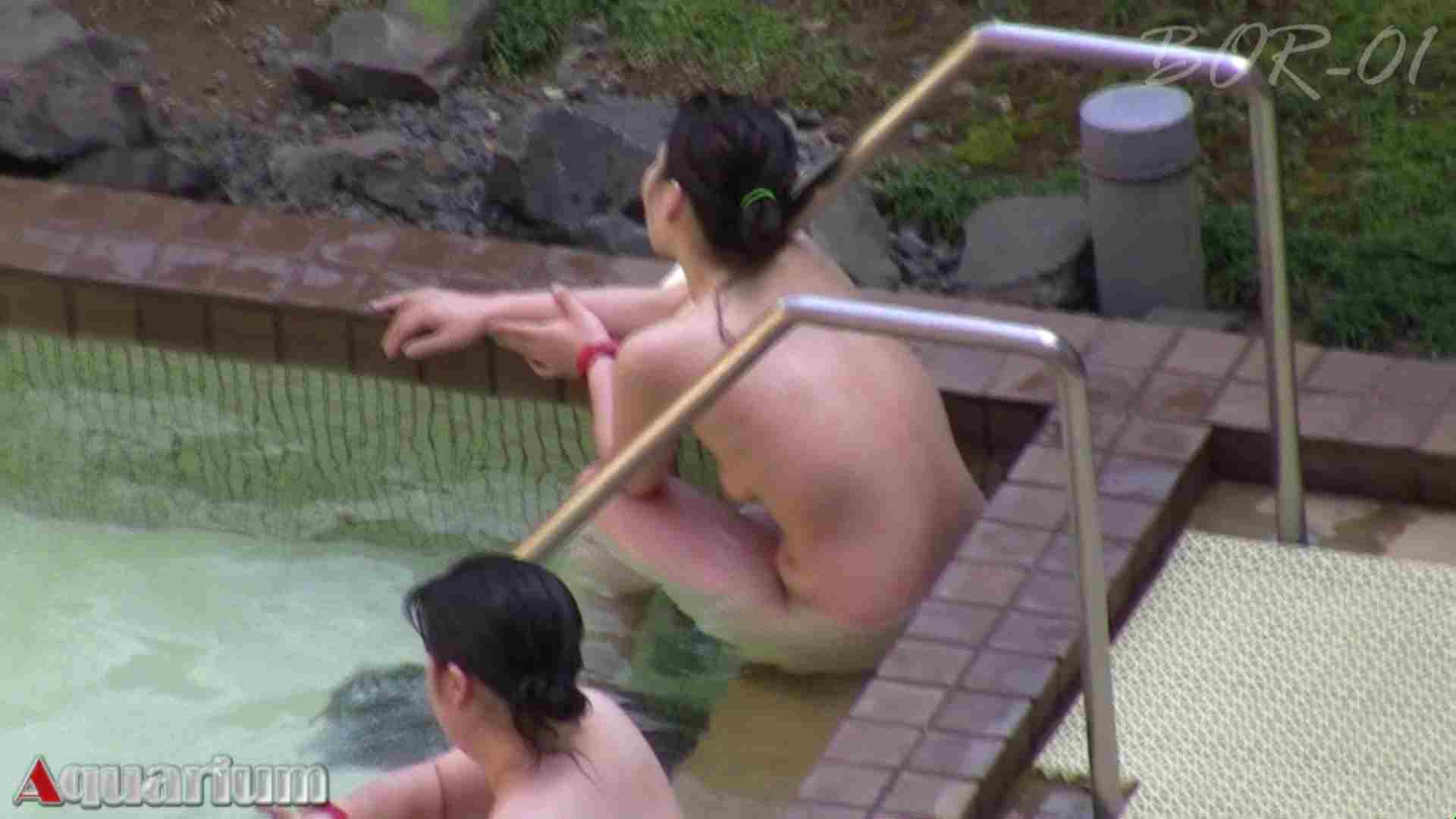 Aquaな露天風呂Vol.463 女体盗撮 覗きスケベ動画紹介 77連発 77