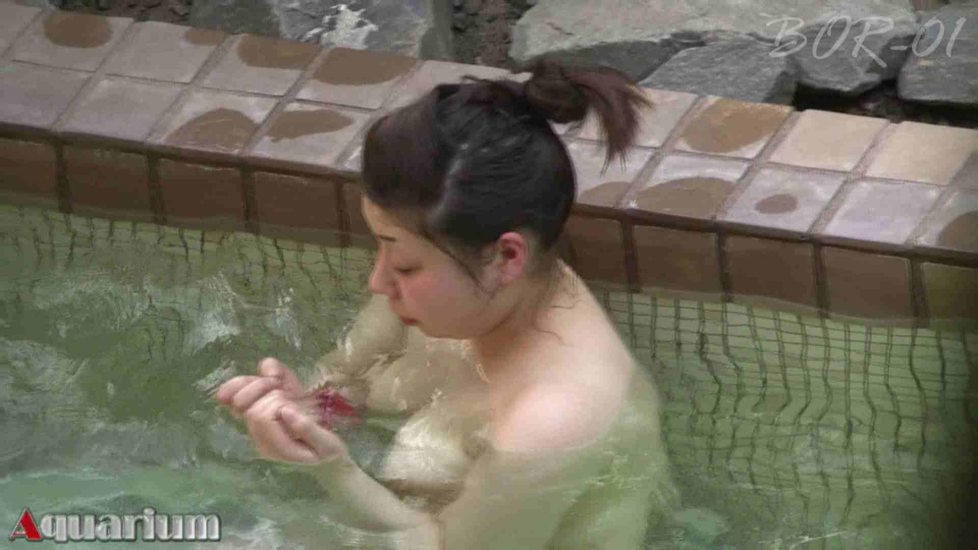 Aquaな露天風呂Vol.464 露天 盗撮オメコ無修正動画無料 108連発 26