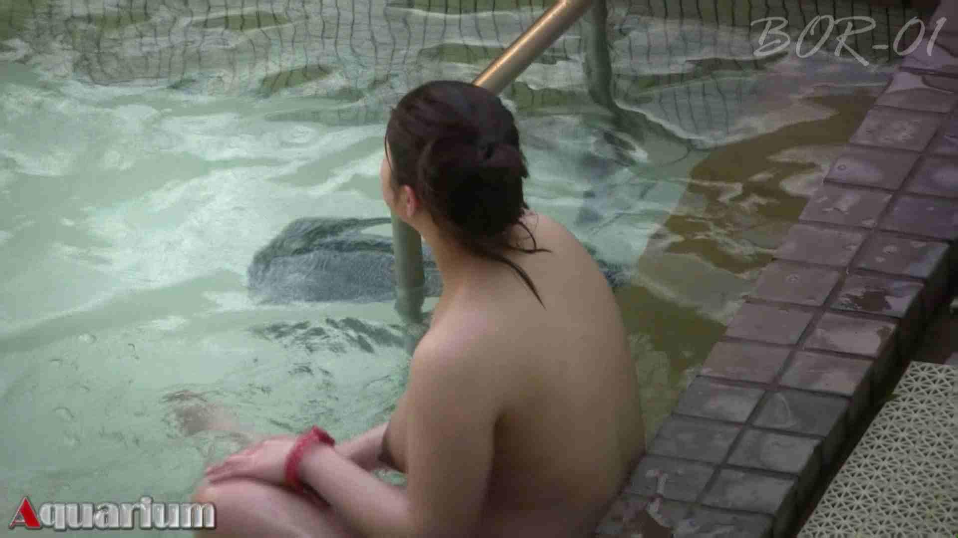 Aquaな露天風呂Vol.464 OL女体  108連発 27