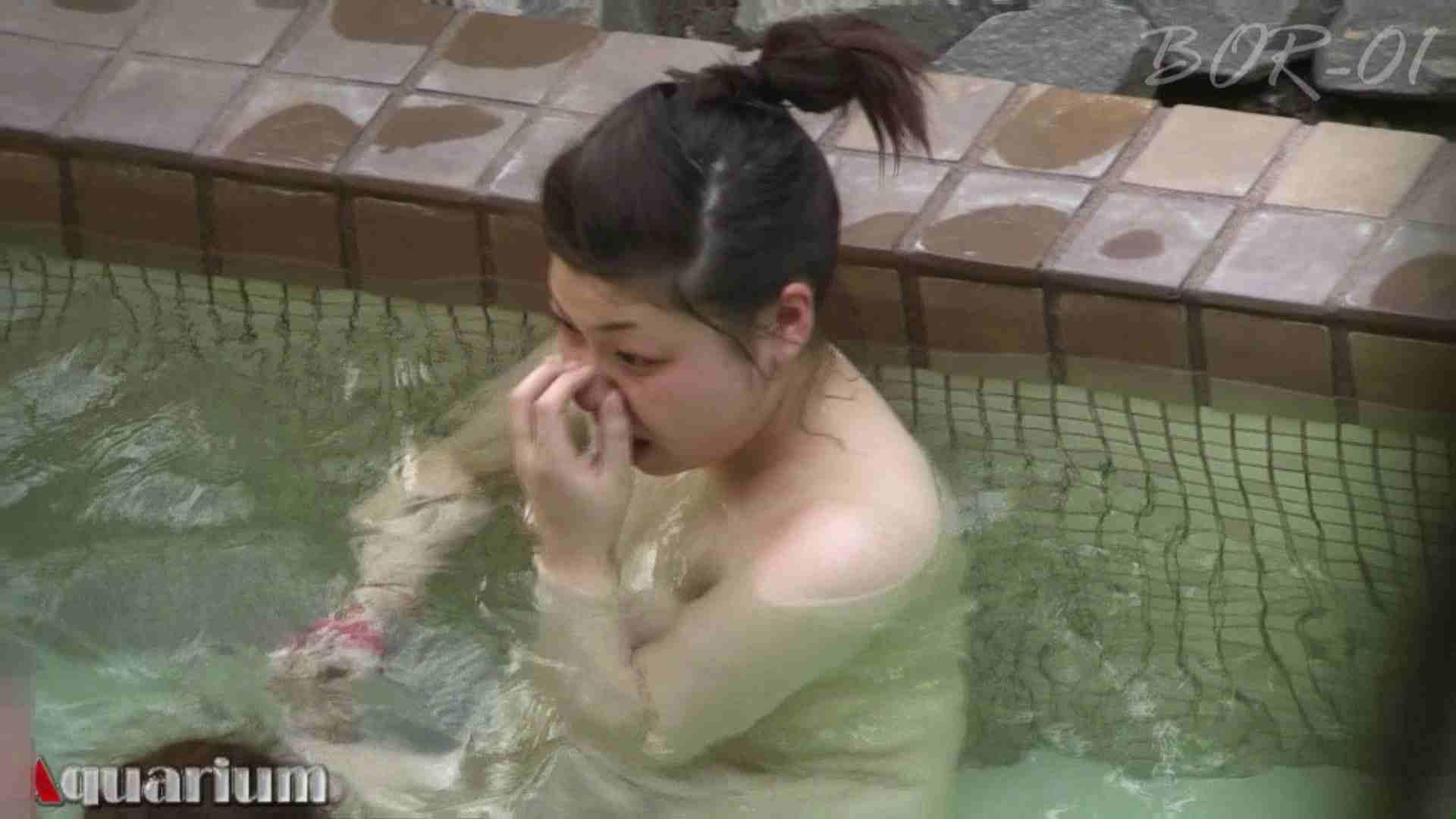 Aquaな露天風呂Vol.464 露天 盗撮オメコ無修正動画無料 108連発 35