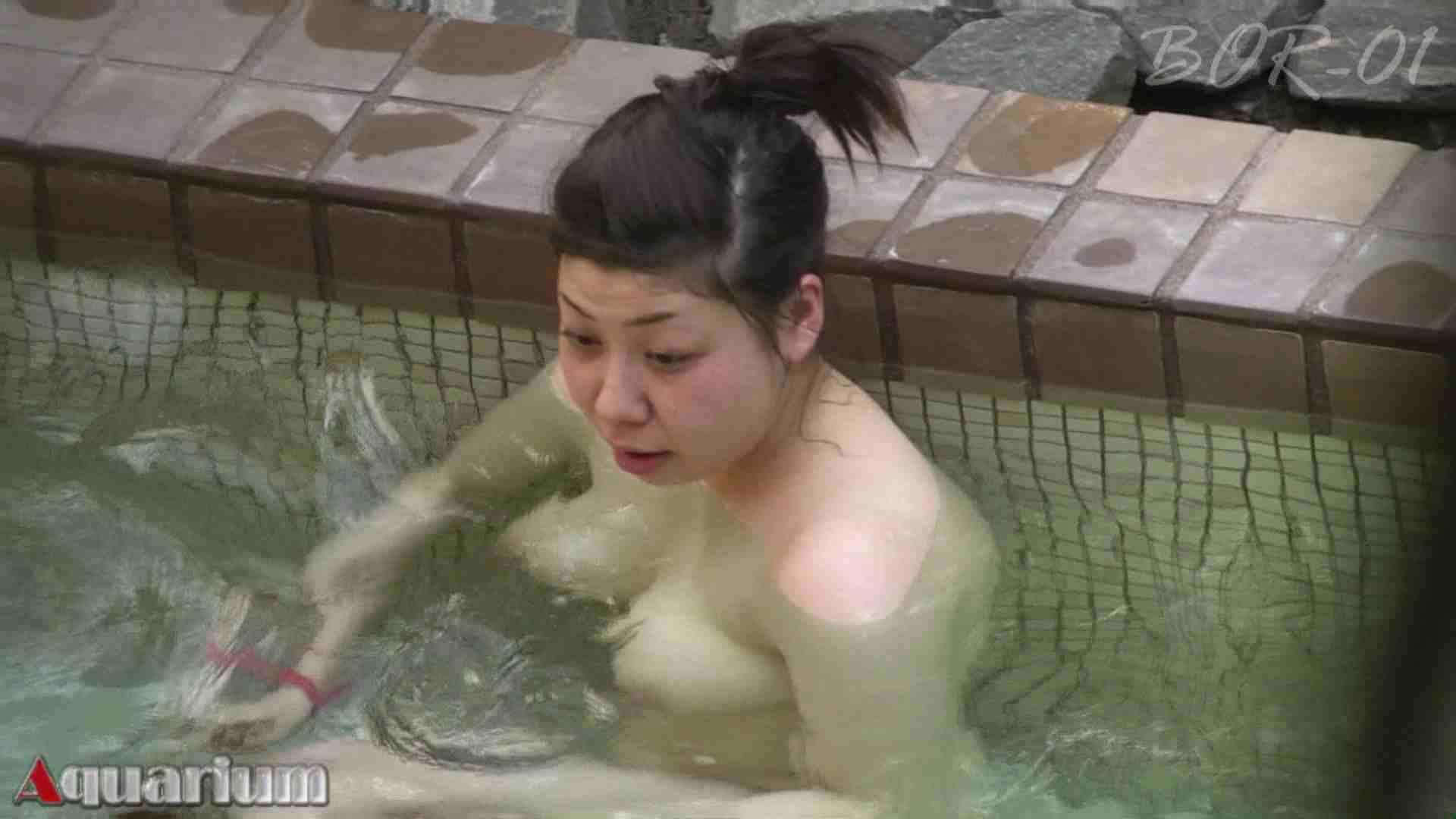 Aquaな露天風呂Vol.464 露天 盗撮オメコ無修正動画無料 108連発 41