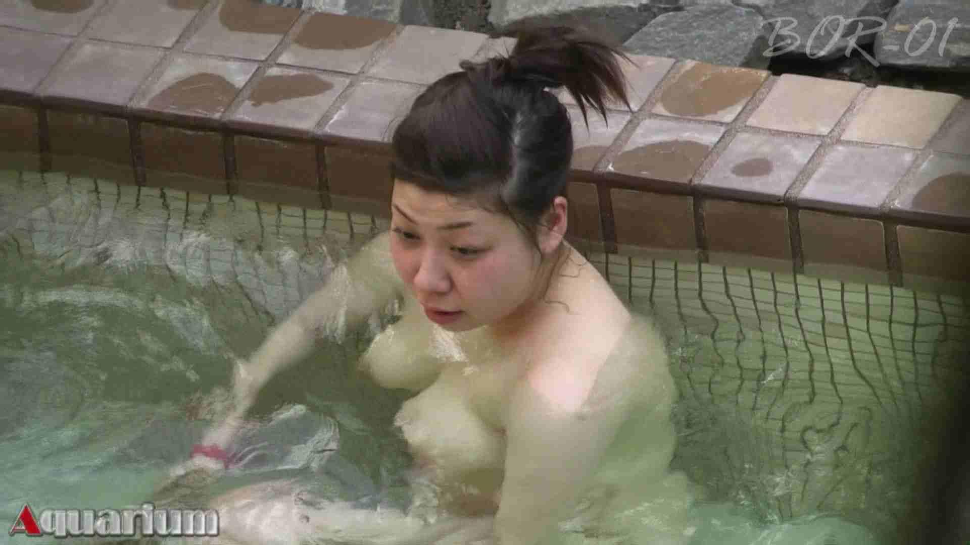 Aquaな露天風呂Vol.464 OL女体  108連発 42