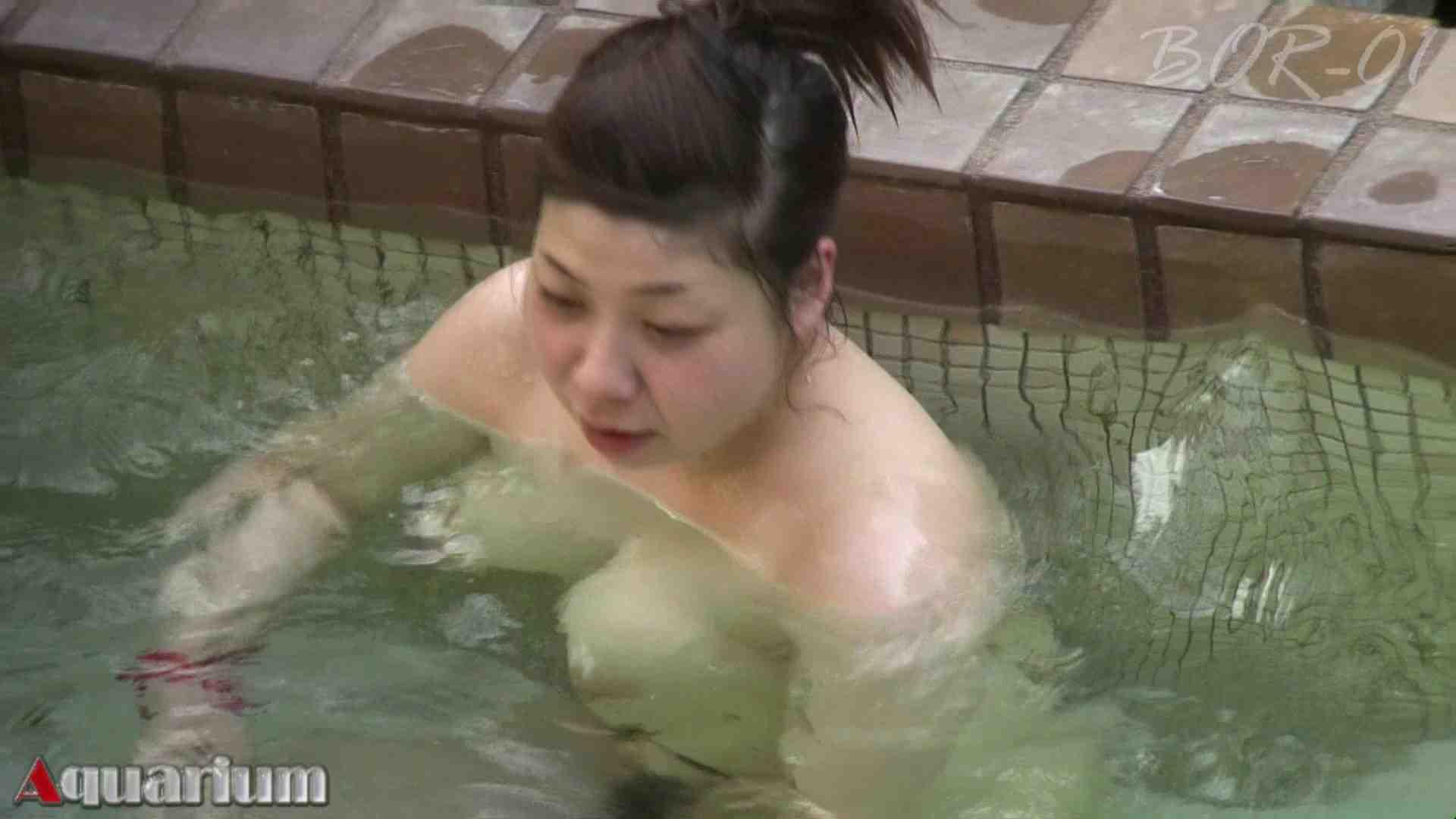 Aquaな露天風呂Vol.464 露天 盗撮オメコ無修正動画無料 108連発 50