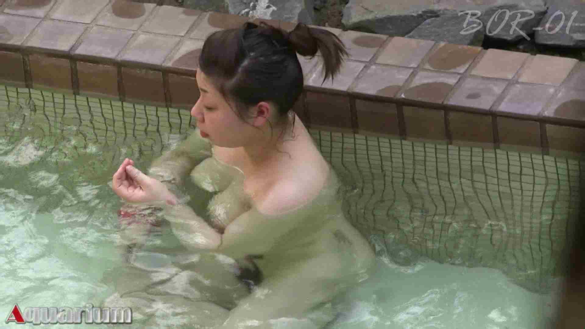 Aquaな露天風呂Vol.464 露天 盗撮オメコ無修正動画無料 108連発 86