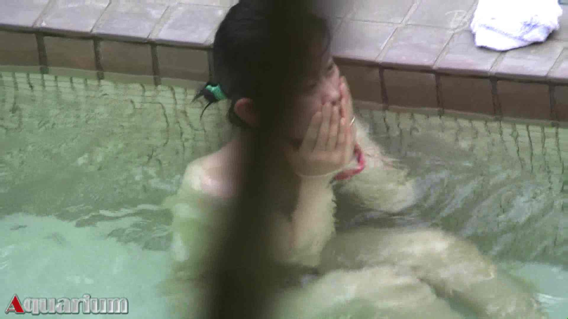 Aquaな露天風呂Vol.465 OL女体 エロ無料画像 51連発 20