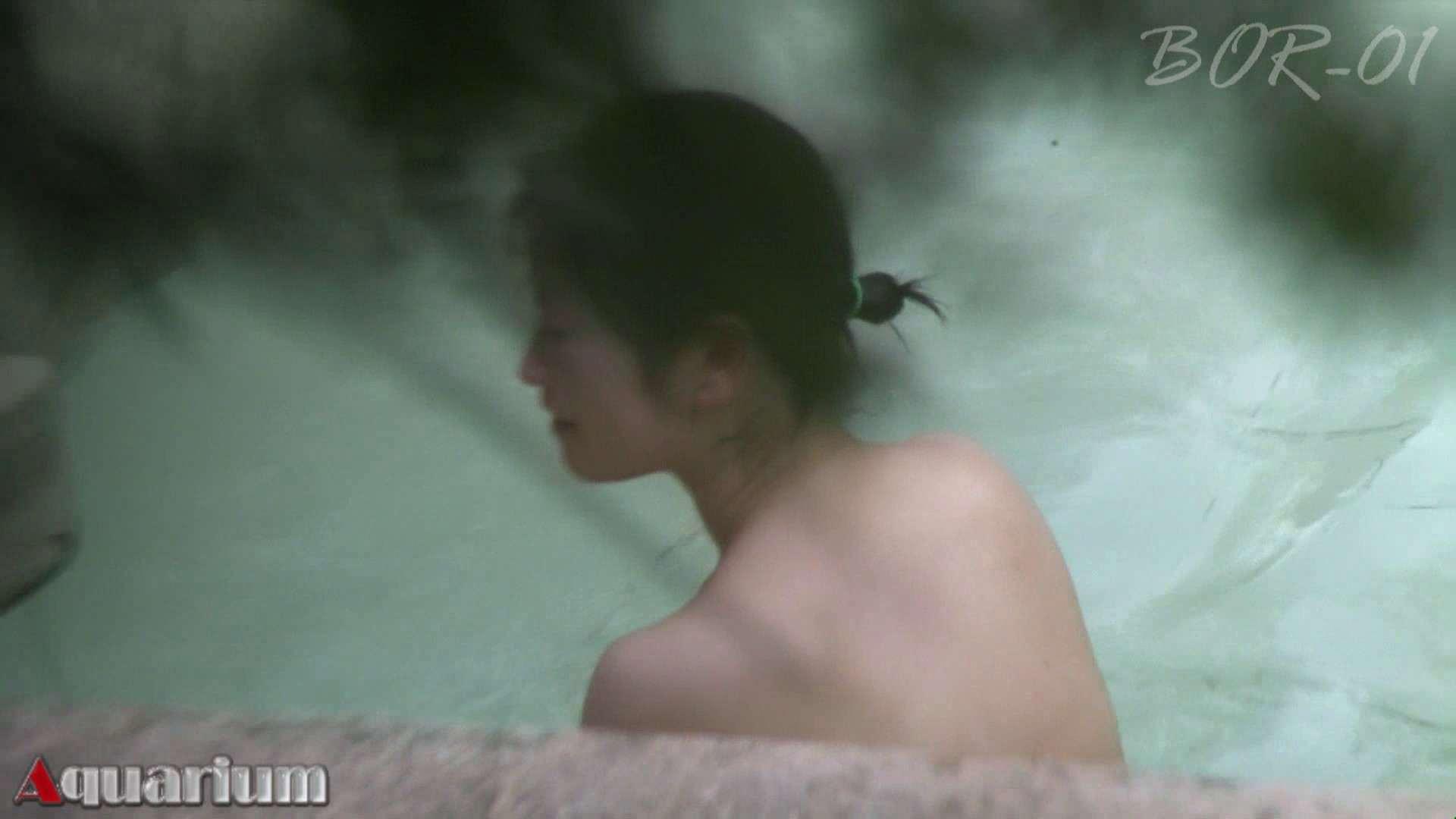 Aquaな露天風呂Vol.465 女体盗撮  51連発 33