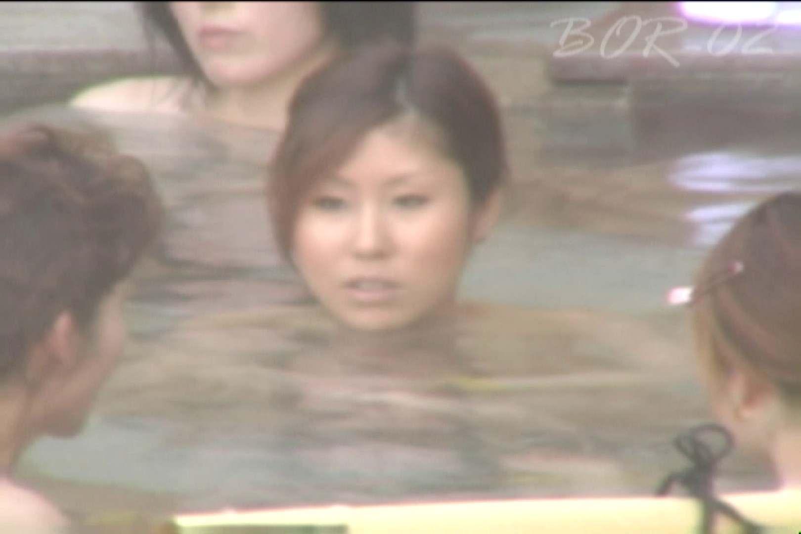 Aquaな露天風呂Vol.478 女体盗撮  56連発 9