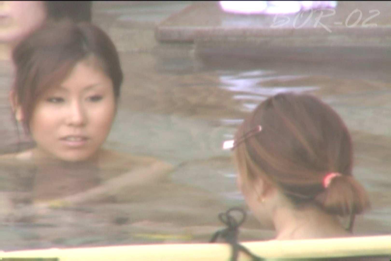 Aquaな露天風呂Vol.478 OL女体 隠し撮りオマンコ動画紹介 56連発 17