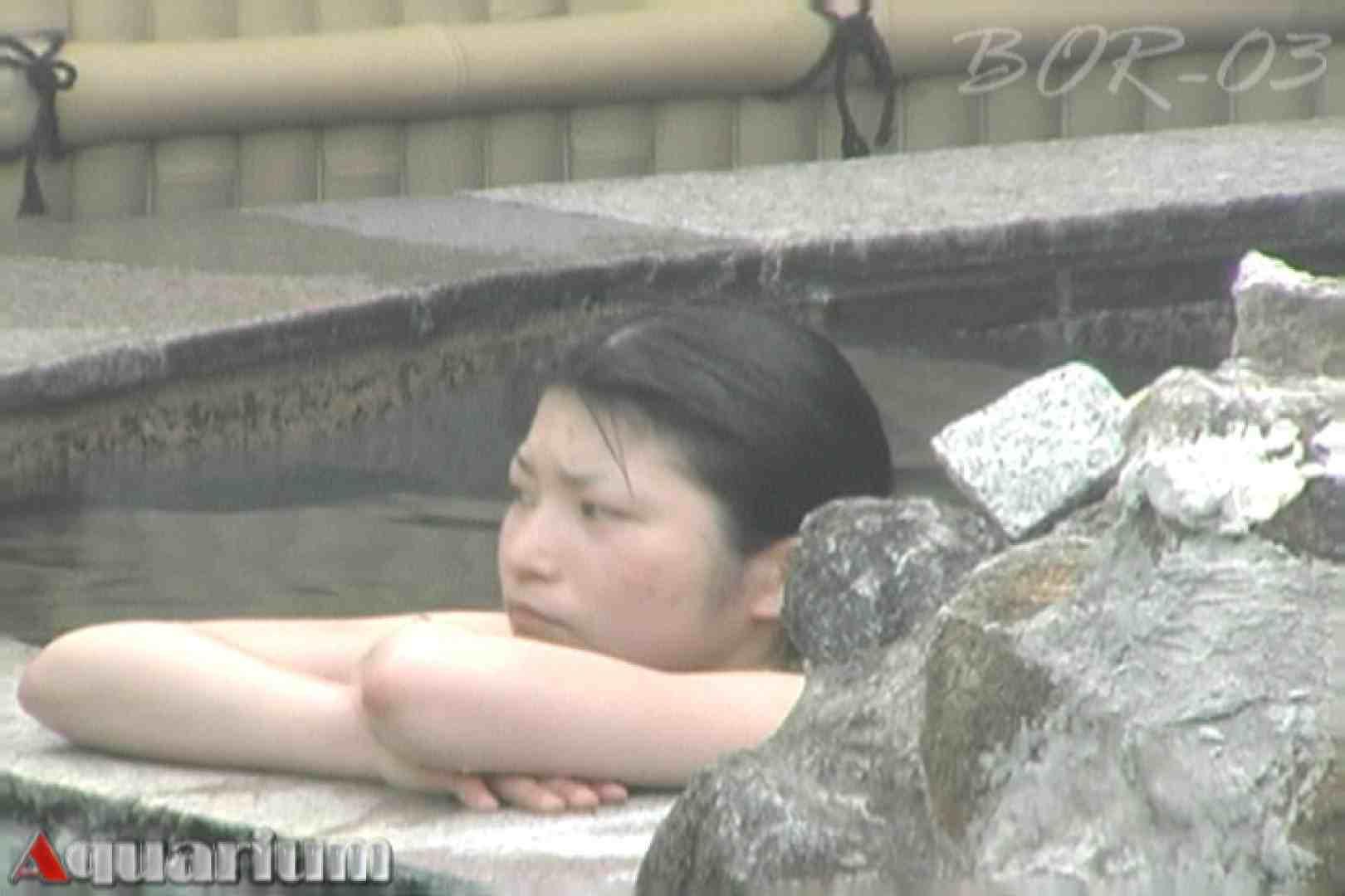 Aquaな露天風呂Vol.481 女体盗撮 のぞき動画画像 78連発 14