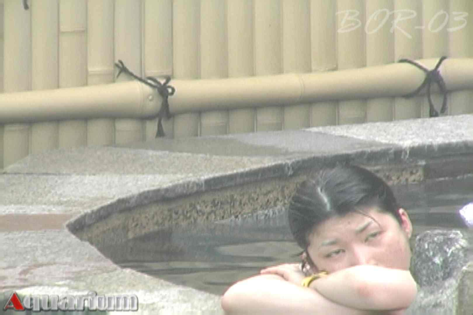 Aquaな露天風呂Vol.481 女体盗撮 のぞき動画画像 78連発 17