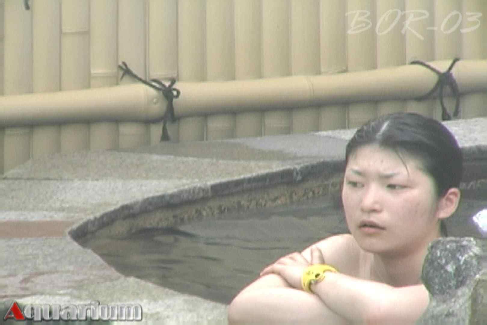Aquaな露天風呂Vol.481 女体盗撮 のぞき動画画像 78連発 20