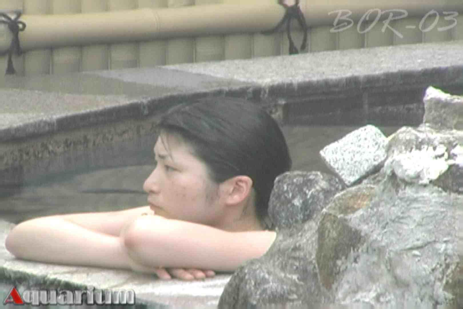 Aquaな露天風呂Vol.481 露天   OL女体  78連発 25