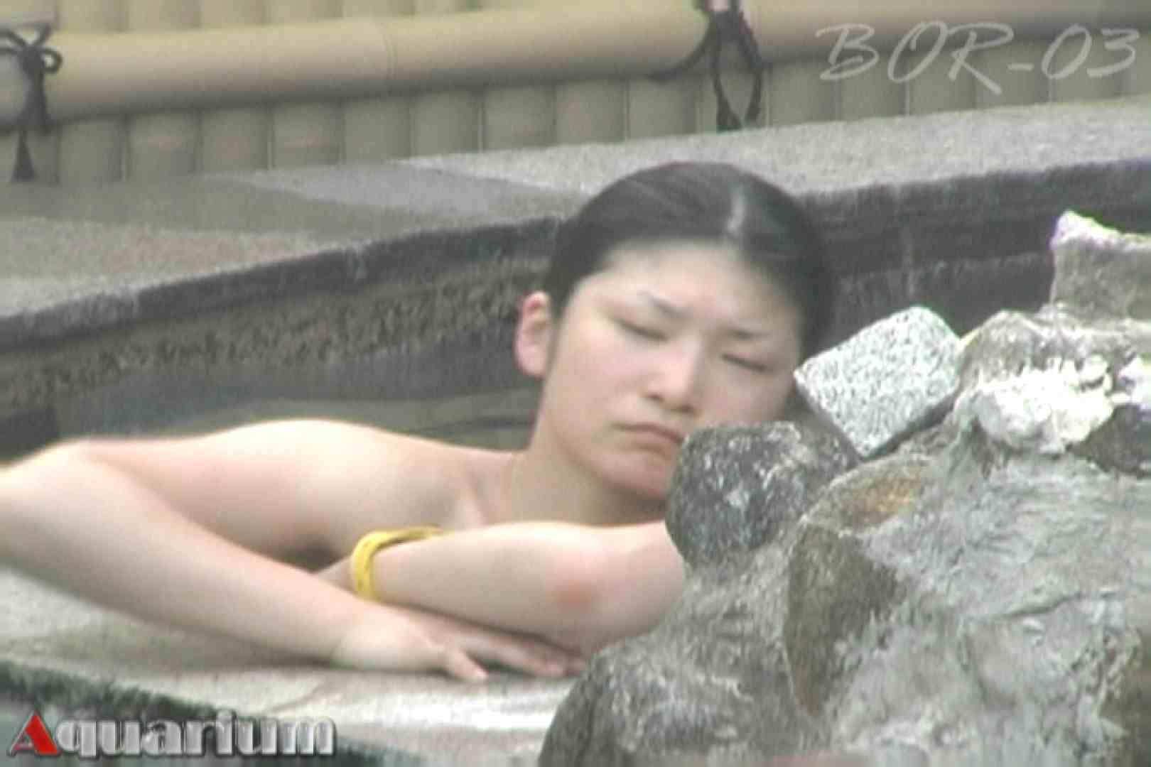 Aquaな露天風呂Vol.481 露天   OL女体  78連発 28