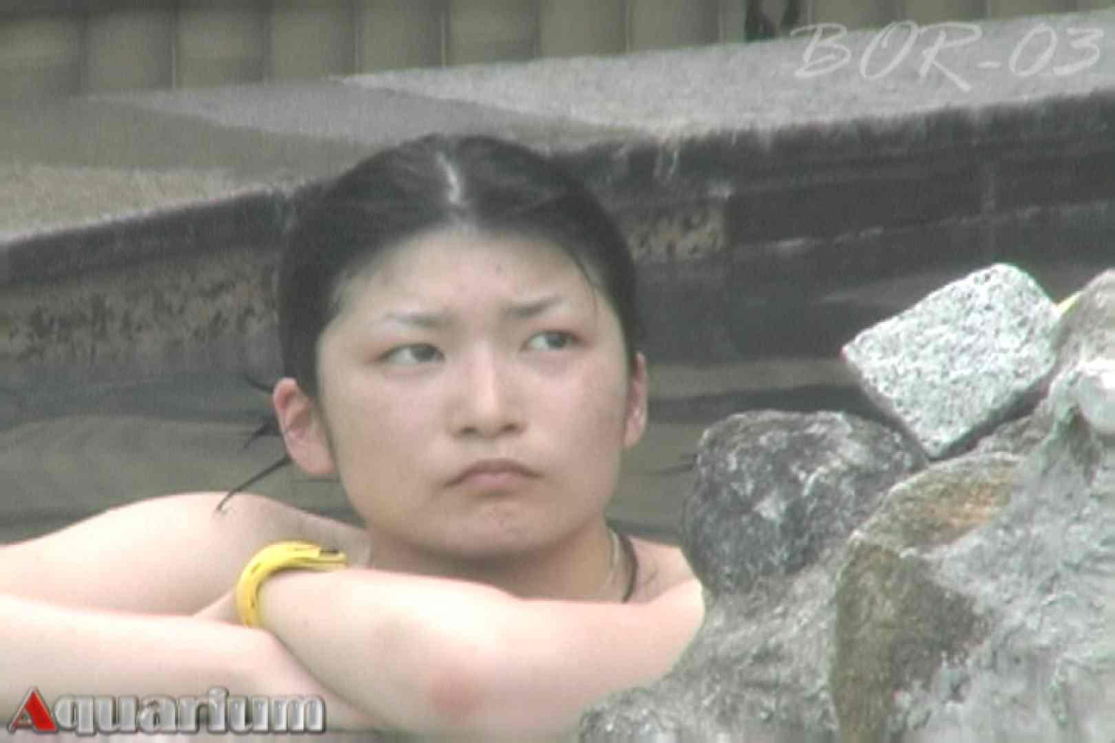 Aquaな露天風呂Vol.481 女体盗撮 のぞき動画画像 78連発 35