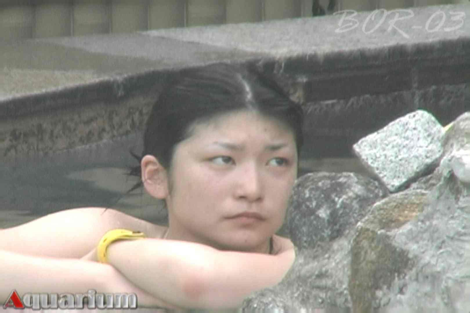 Aquaな露天風呂Vol.481 女体盗撮 のぞき動画画像 78連発 47