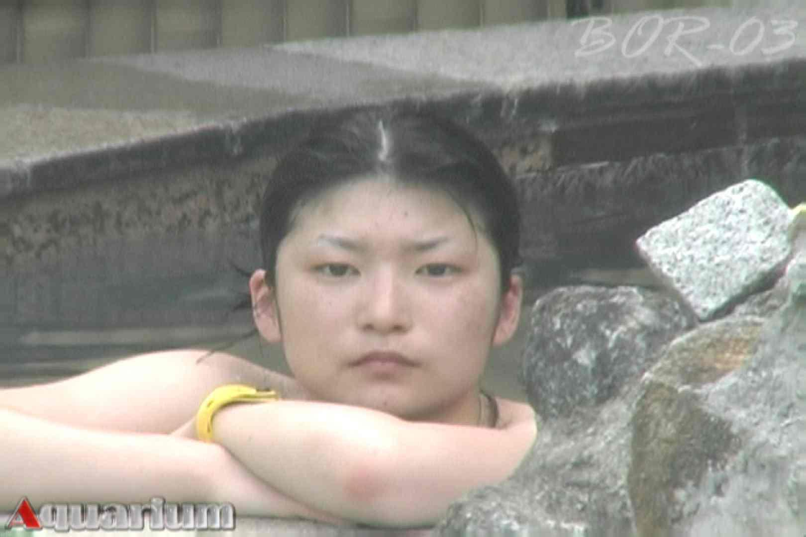 Aquaな露天風呂Vol.481 露天   OL女体  78連発 55