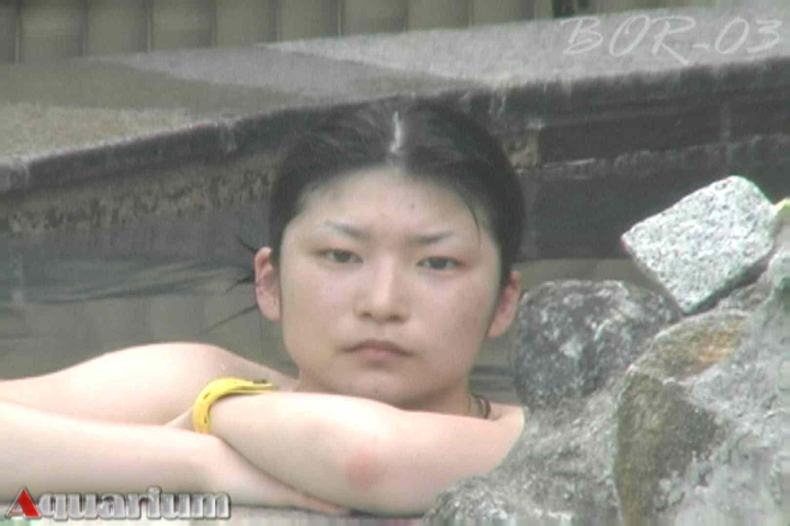 Aquaな露天風呂Vol.481 露天  78連発 57