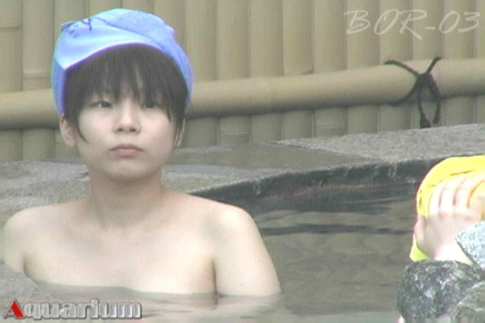 Aquaな露天風呂Vol.489 露天 | 女体盗撮  84連発 34