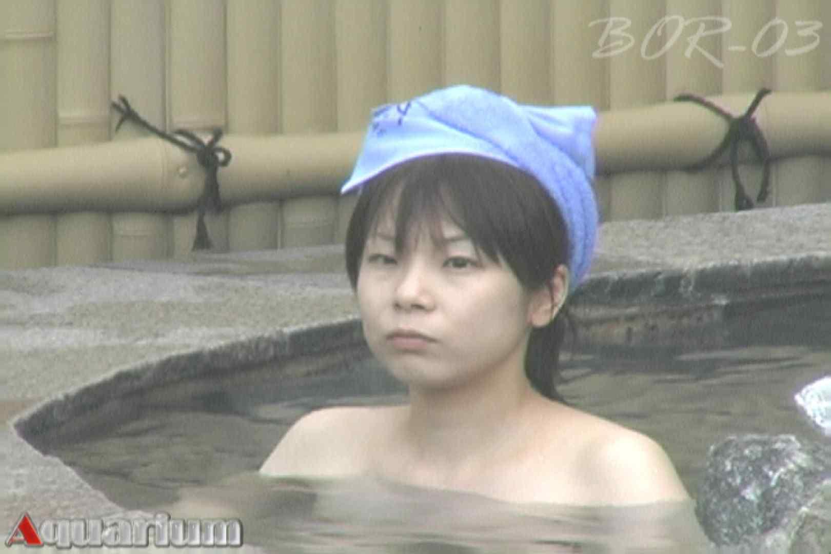 Aquaな露天風呂Vol.489 OL女体 隠し撮りオマンコ動画紹介 84連発 44