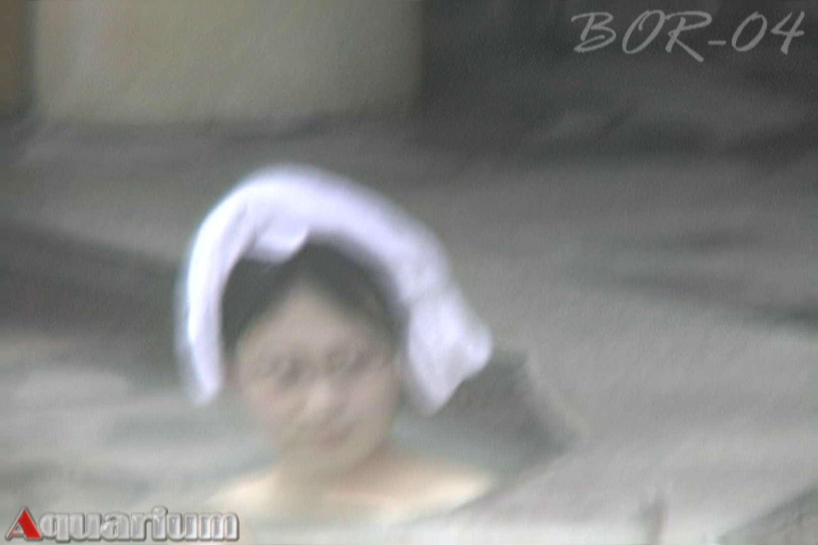 Aquaな露天風呂Vol.507 露天  59連発 27
